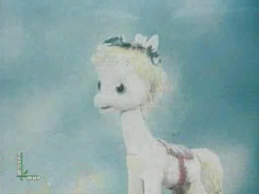 Одна лошадка белая - Odna loshadka belaya