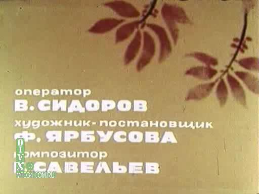 Пластилиновый ежик - Plastilinovi Ezhik