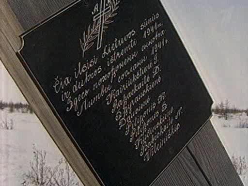 Русский экстрим - Russkij Ekstrim