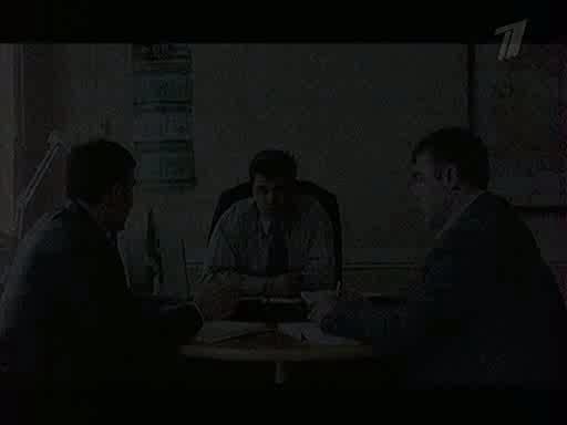 Спецназ: Под залог жизни - Specnaz. Pod zalog zhizni