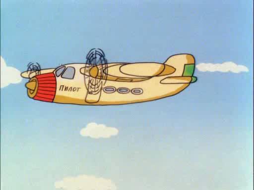 Авиаторы - Aviatory