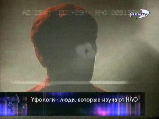 Неразгаданные тайныам: НЛО глази очевидцев - NLO glazami ochevidcev