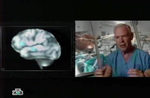 Энциклопедия тайн: Мозг и тело управление природой - Mozg i telo