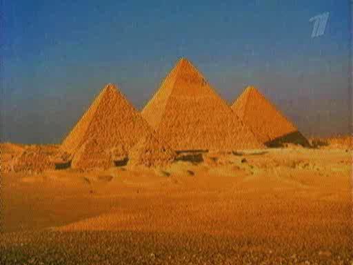 Неизвестная планета: Новая хронология египта - Novaa hronologia Egipta