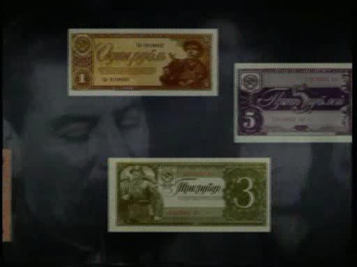 Искусство делать Деньги - Iskusstvo delat Dengi
