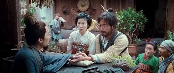 Мистер и миссис Невероятные - San kei hap lui