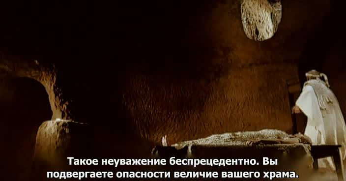 Жрица - The Priestess