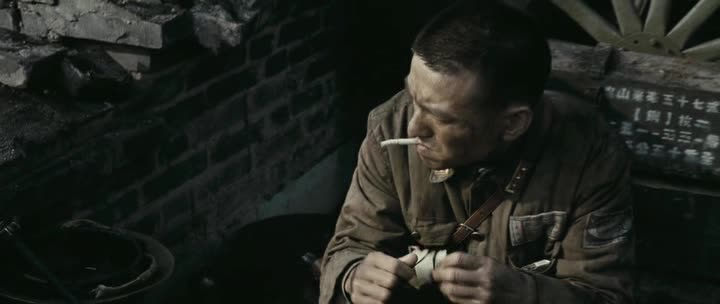 Смерть и слава в Чандэ - Die Xue Gu Cheng