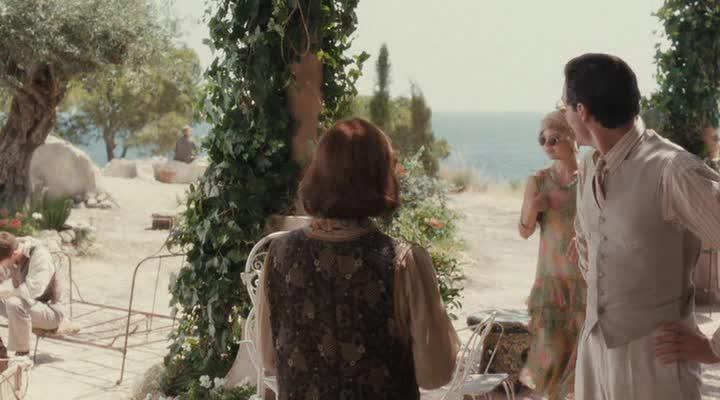 Эдемский сад - The Garden of Eden