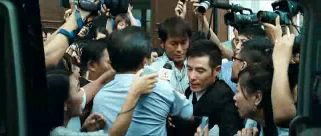 Тройной перехват - Cheung wong chi wong