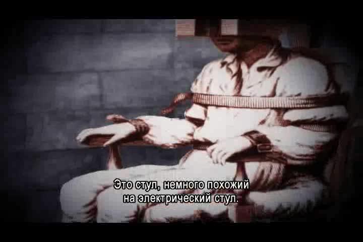 Психиатрия: Индустрия смерти - Psychiatry: An Industry of Death