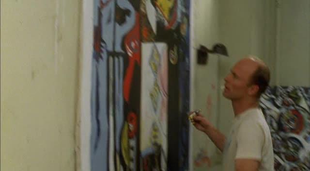 Поллок - Pollock