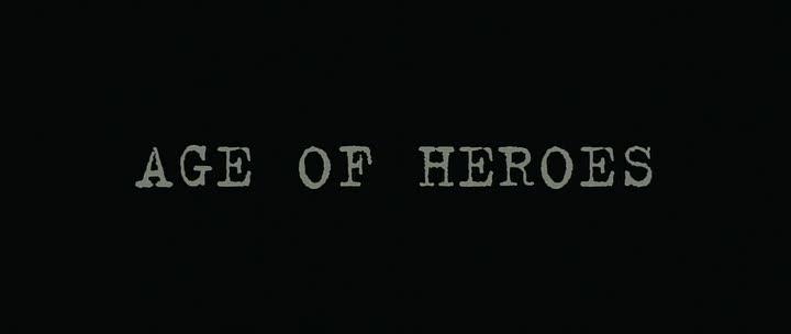 Эпоха героев - Age of Heroes