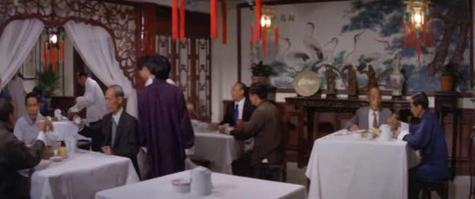 ������� �������� ������ - Zhong hua zhang fu