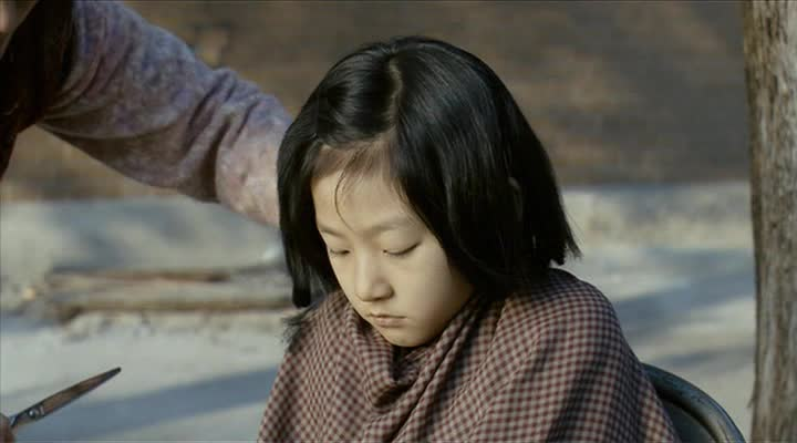 Совершенно новая жизнь - Yeo-haeng-ja