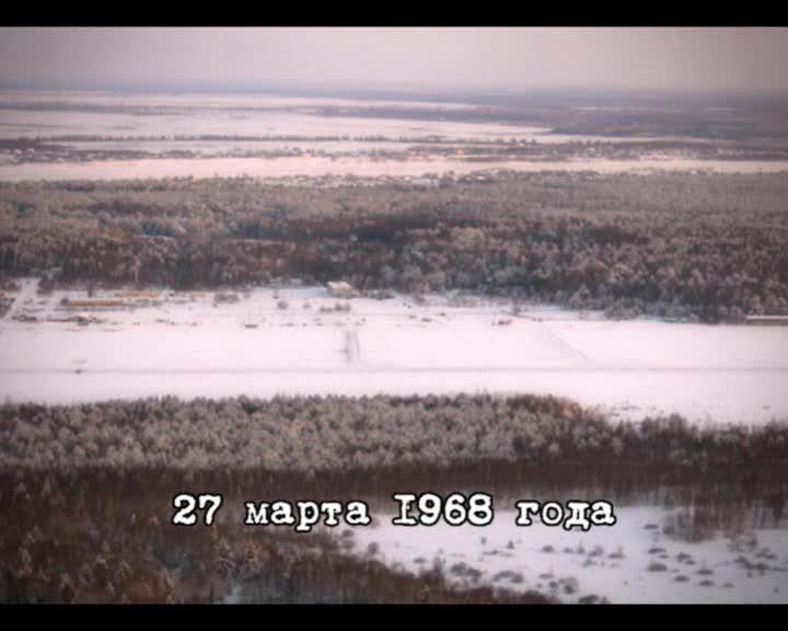 Последний полет Гагарина