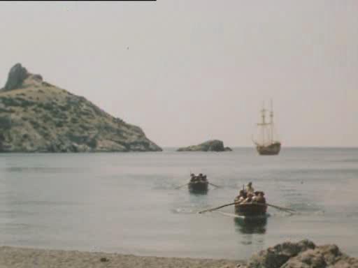 ������ �������� - Ostrov sokrovishch
