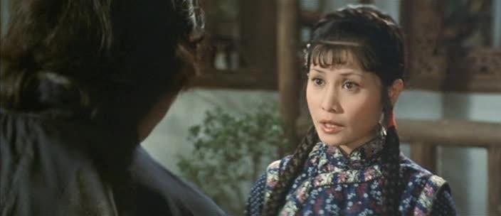 Молодой мастер - Shi di chu ma