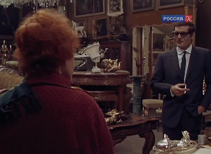 Свидание - The Appointment