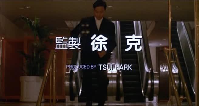 Светлое будущее 2: Ураганный огонь - Ying hung boon sik II