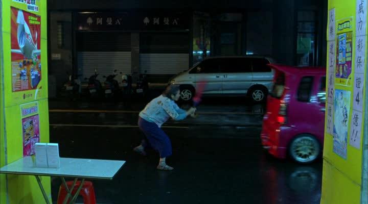 Прощай, Тайпей - Yi ye Taibei