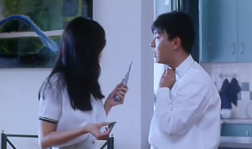Полиция будущего - Chao ji xue xiao ba wang