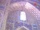 Тайна гробницы Тимура. Проклятие Тамерлана