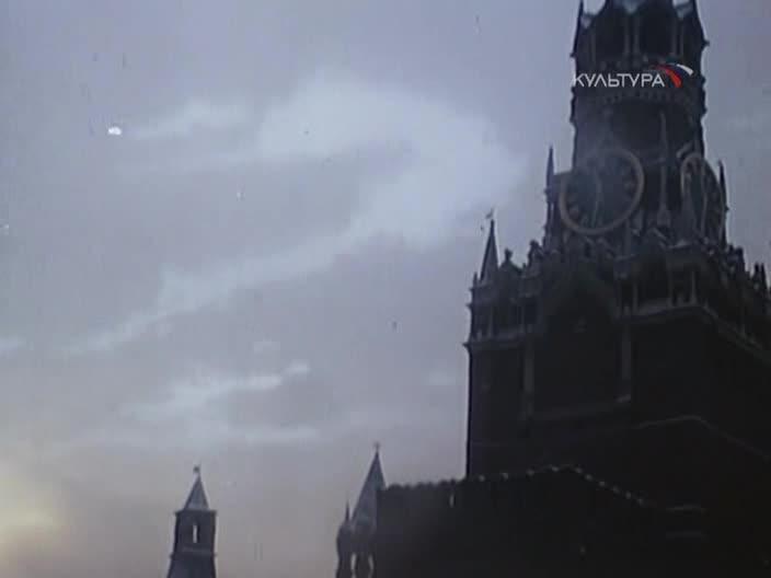 Белый снег России