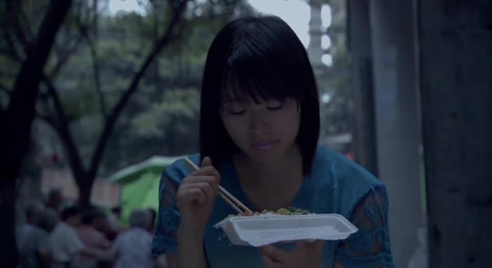 Она, китаянка - She, a Chinese