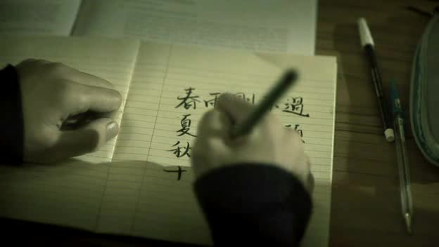 Постоянное место жительства - Yong jiu ju liu