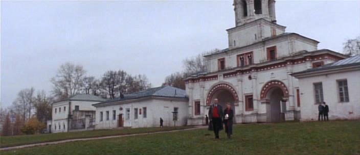 Русский отдел - The Russia House