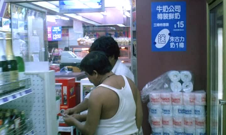 Чунгкингский экспресс - Chung Hing sam lam