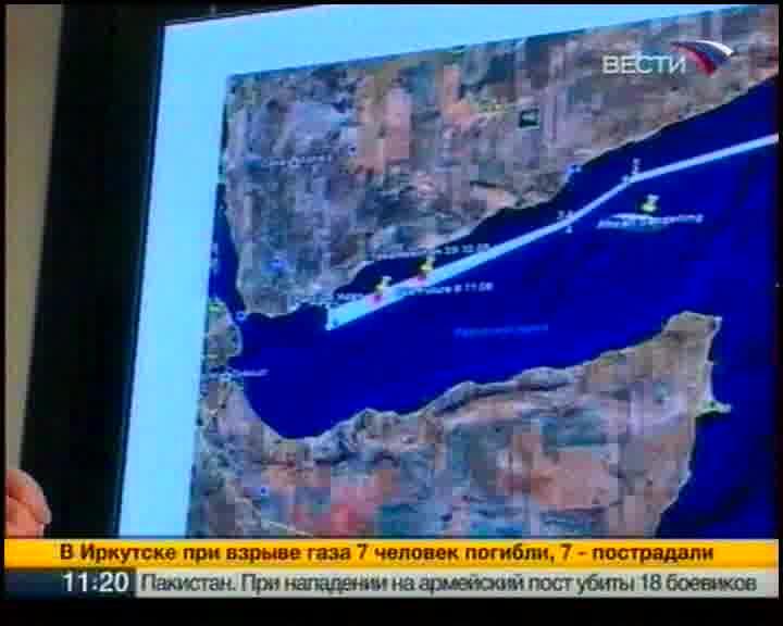 Пираты 21 века. Аденский залив.