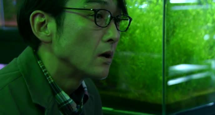 Холодная рыба - Tsumetai nettaigyo