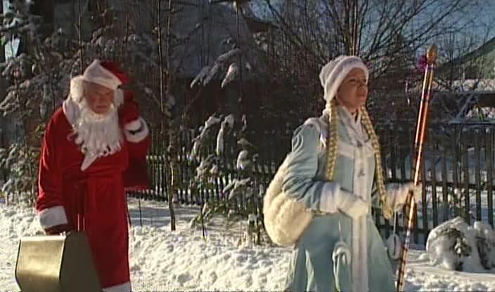 Срочно требуется Дед Мороз