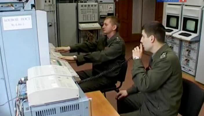 Пришельцы. История военной тайны