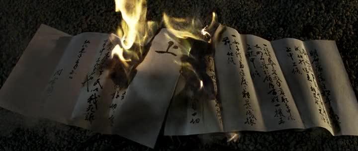 13 убийц - Jыsan-nin no shikaku