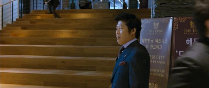 Несправедливые - Bu-dang-geo-rae