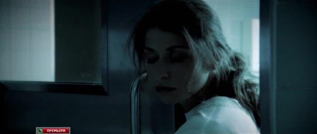 София: Смерть в больнице - Sovia: Death Hospital