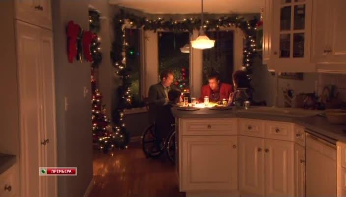 Отменить Рождество - Cancel Christmas