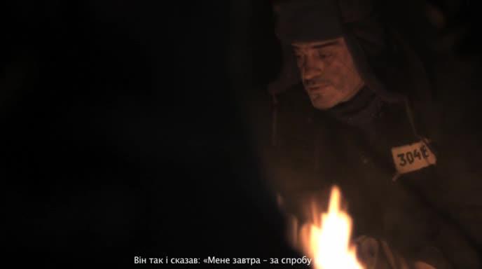 Тот, кто прошел сквозь огонь