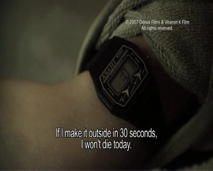 ������ - Magnus