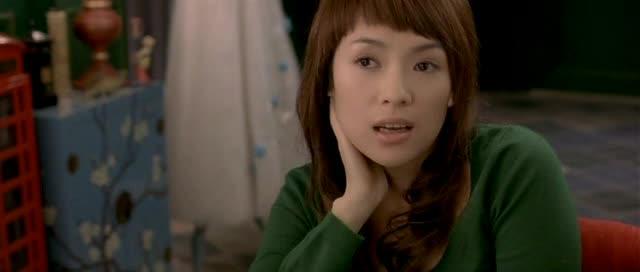 Месть Софи - Fei chang wan mei