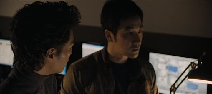 Отдел специальных расследований - Teuk-soo-bon