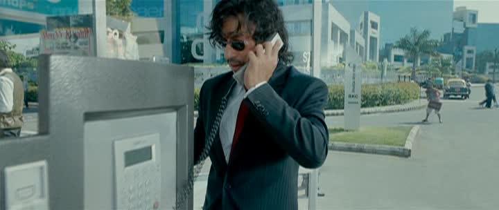 Телефонная будка - Knock Outs