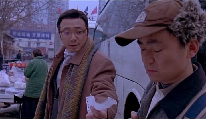 ���������� �������������� - Ren zai jiong tu