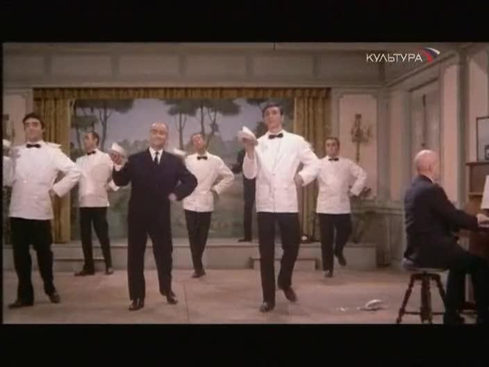 Луи де Фюнес, или Искусство смешить - Louis de Funиs ou Le pouvoir de faire rire