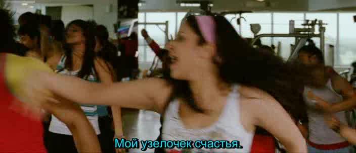 Леди против Рикки Бахла - Ladies vs. Ricky Bahl