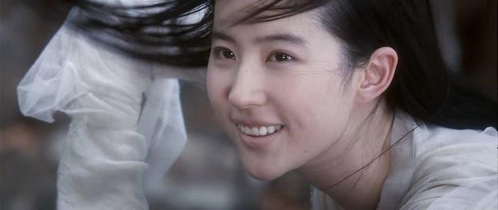 ��������� ������� ��������� - Sien nui yau wan