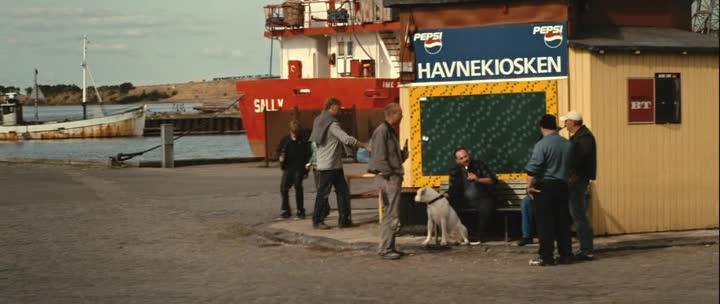 Месть - Haevnen